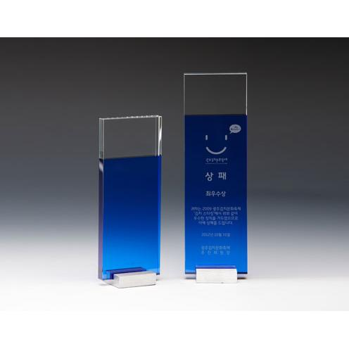 Simple BB Blue & Clear Tower Award